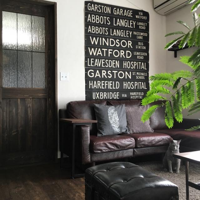 かっこいいを作るならバスロールサイン | RoomClip mag | 暮らしとインテリアのwebマガジン