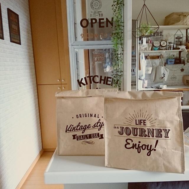 バッグはお家で使うもの!?お家で大活躍☆セリアのバッグ | RoomClip mag | 暮らしとインテリアのwebマガジン