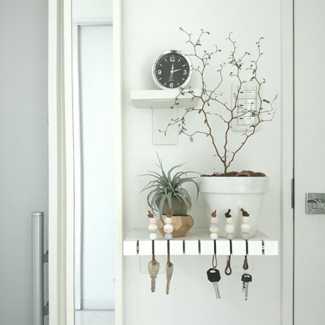 キーフックを簡単DIY♡これで、鍵の置き忘れゼロに | RoomClip mag | 暮らしとインテリアのwebマガジン