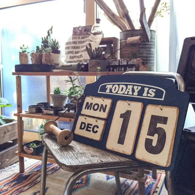 青のプレート万年カレンダー×幼稚園椅子