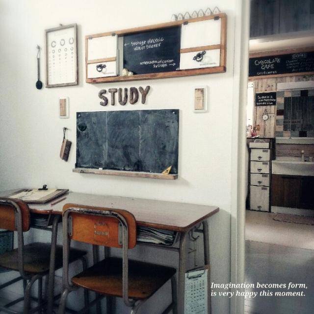 学校風リビングでお勉強
