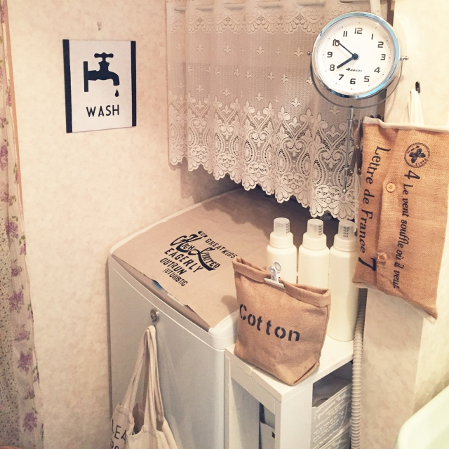洗濯機周りのごちゃつきをスッキリ!見せる収納・隠す収納 | RoomClip mag | 暮らしとインテリアのwebマガジン