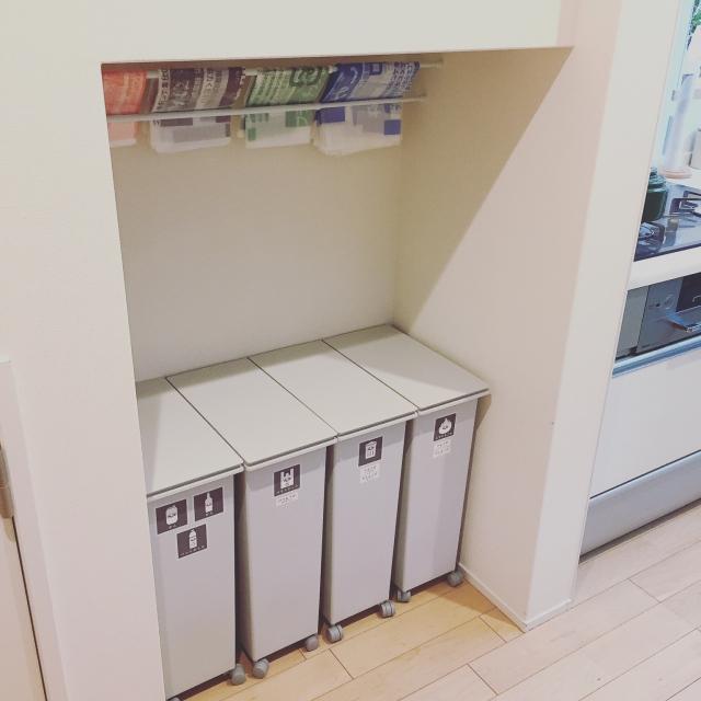 時短の第一歩!ゴミ箱とゴミ袋を一緒に配置するメリット | RoomClip mag | 暮らしとインテリアのwebマガジン