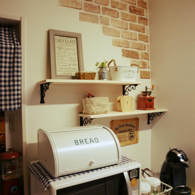 ホワイトウォールシェルフでお気に入りのコーナーを | RoomClip mag | 暮らしとインテリアのwebマガジン