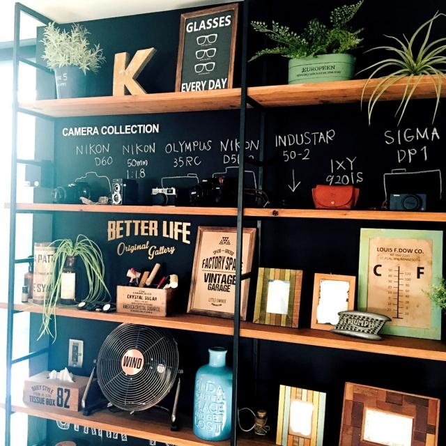 見せる収納ついでに♡憧れのショップ風の棚 | RoomClip mag | 暮らしとインテリアのwebマガジン