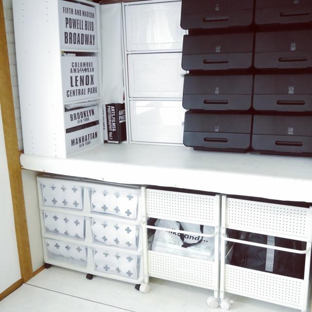 いっぱい入るし使いやすい!YAMAZENのfroq収納ケース | RoomClip mag | 暮らしとインテリアのwebマガジン