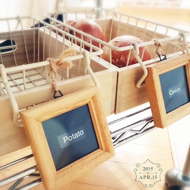 便利に収納!野菜ストッカー実例 | RoomClip mag | 暮らしとインテリアのwebマガジン