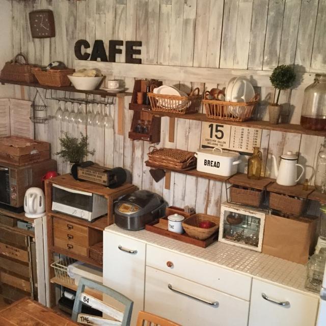 壁の板からDIYしてキッチンをリメイク