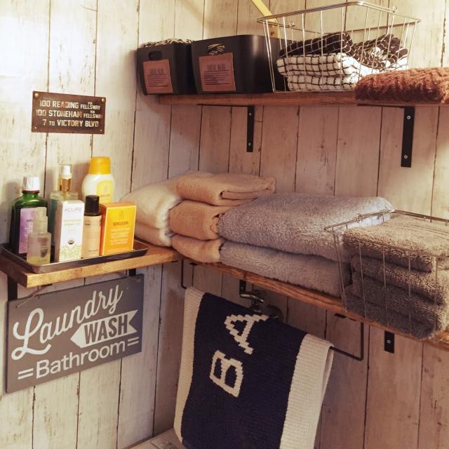 購入したいのはこれ!タオルとバスマットカタログ | RoomClip mag | 暮らしとインテリアのwebマガジン