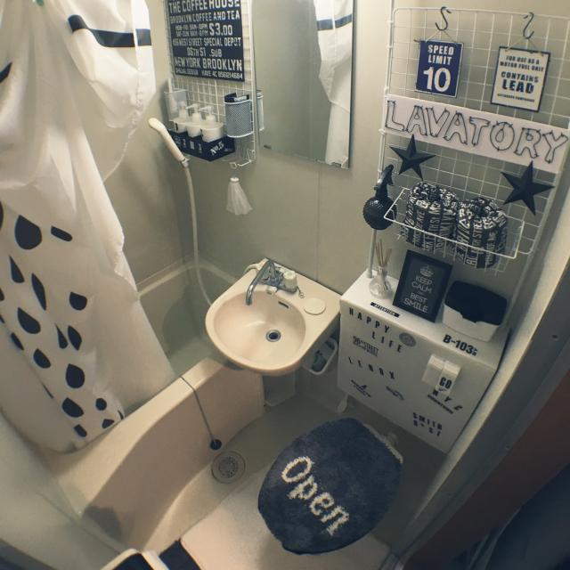 こんな方法があった!!ユニットバスの驚き収納アイディア | RoomClip mag | 暮らしとインテリアのwebマガジン