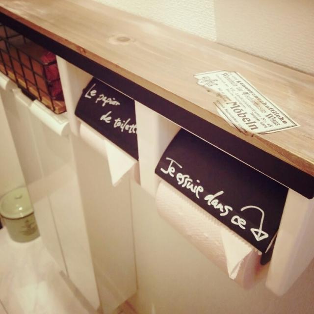 シンプルにDIY!トイレのペーパーホルダー | RoomClip mag | 暮らしとインテリアのwebマガジン