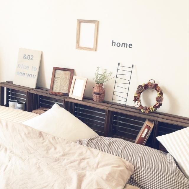 ずっと寝室にいたくなる!こだわりヘッドボードをDIY | RoomClip mag | 暮らしとインテリアのwebマガジン
