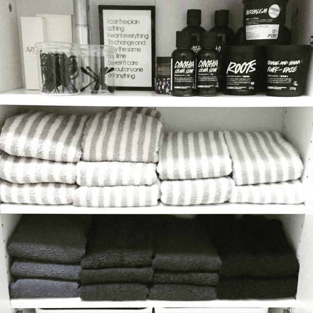 読んで損なし!ニトリと無印良品で買えるタオル&収納方法 | RoomClip mag | 暮らしとインテリアのwebマガジン