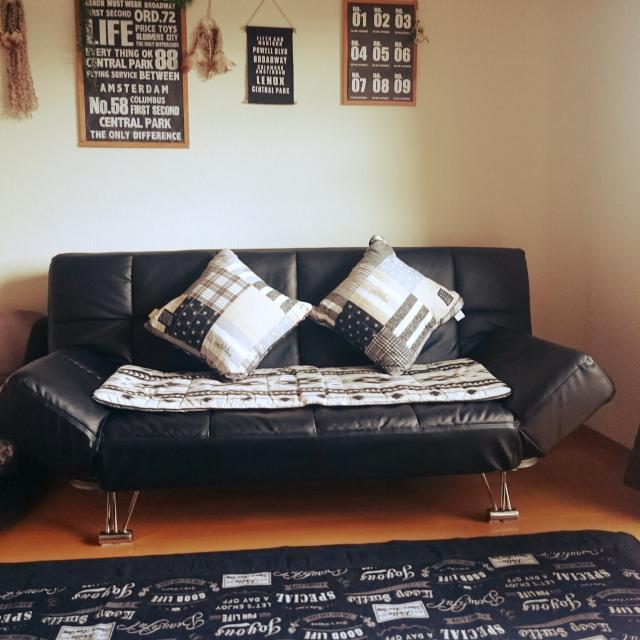 しまむらとニトリでつくる☆くつろぎソファスペース | RoomClip mag | 暮らしとインテリアのwebマガジン
