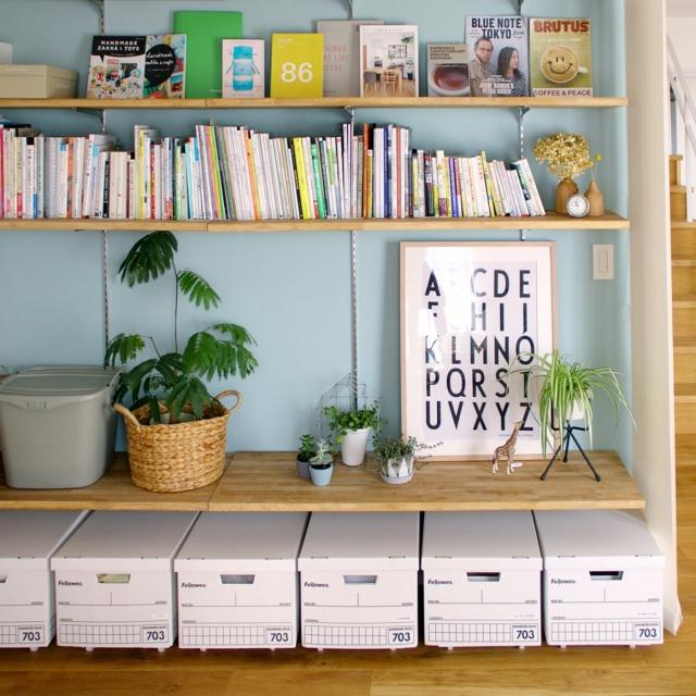 断捨離だけじゃない!お部屋をスッキリ見せる12の秘訣 | RoomClip mag | 暮らしとインテリアのwebマガジン