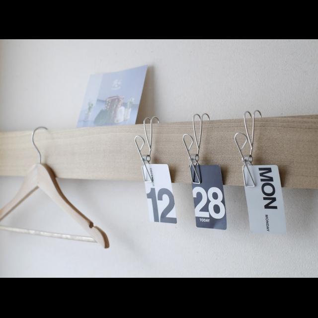 無印良品 クリスマス限定商品「アドベントカレンダーツリー24種類のお菓子 緑」