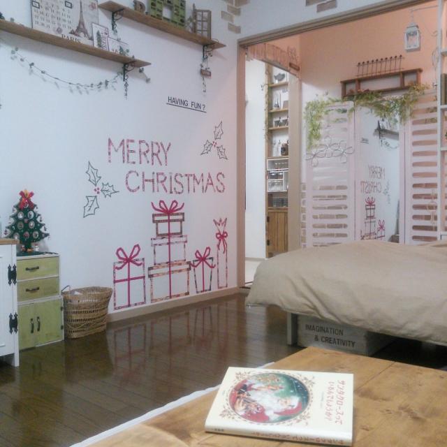 たくさんのプレゼントが壁に出現