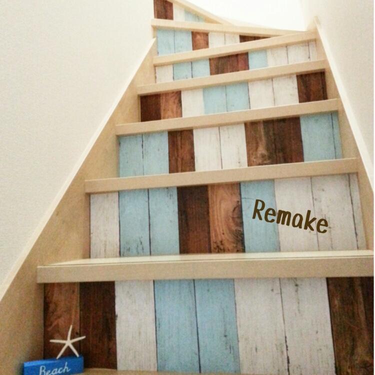 階段を楽しい場所に♪インテリアシートでリメイクしよう | RoomClip mag | 暮らしとインテリアのwebマガジン