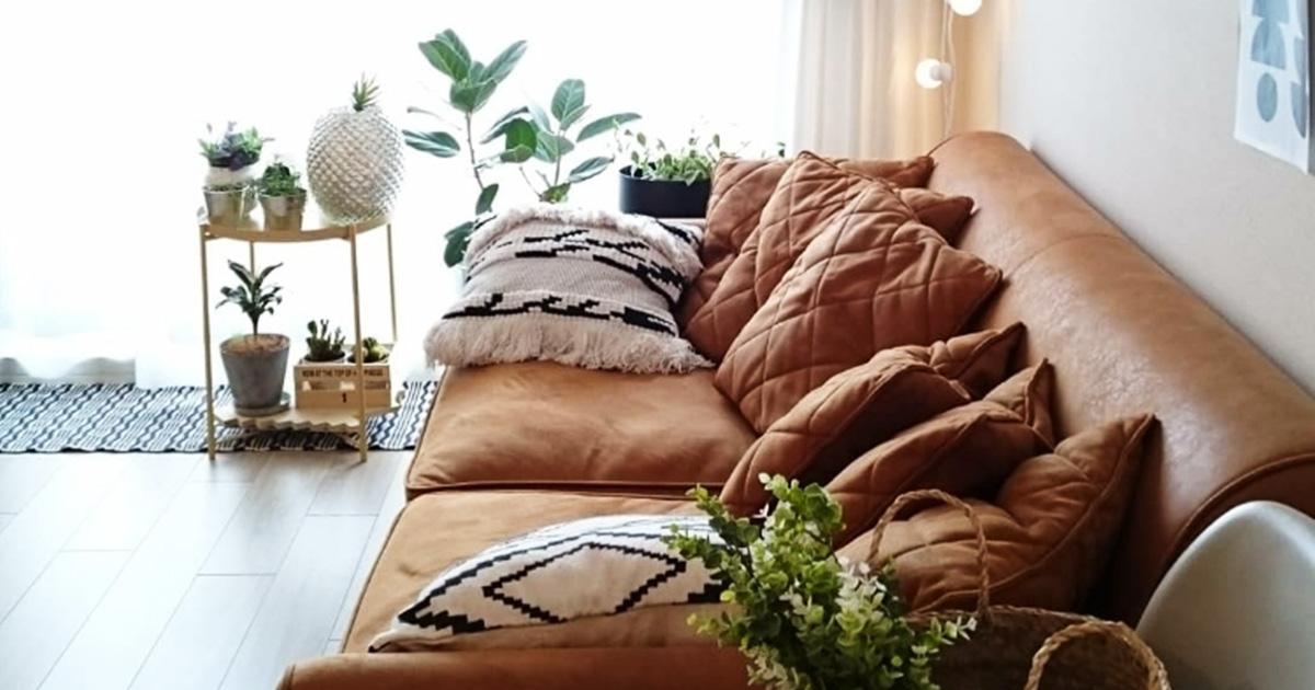 ソファーのある暮らし