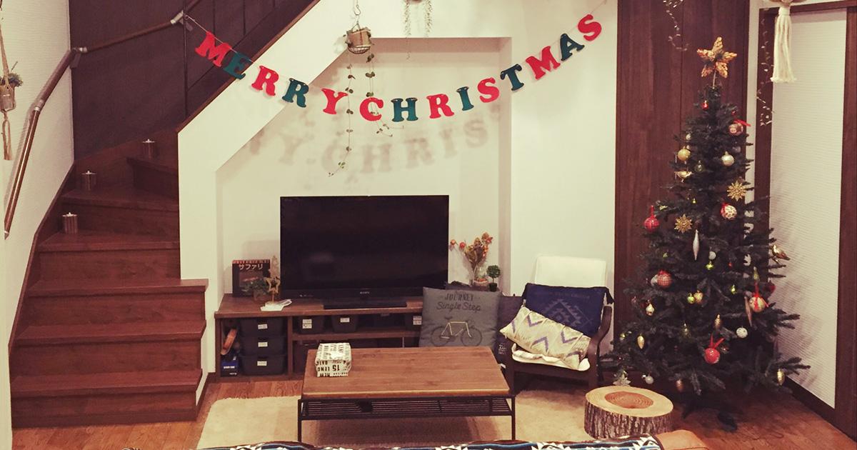 クリスマス 2018