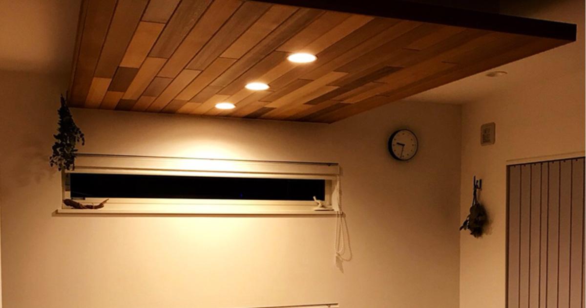 わが家の天井