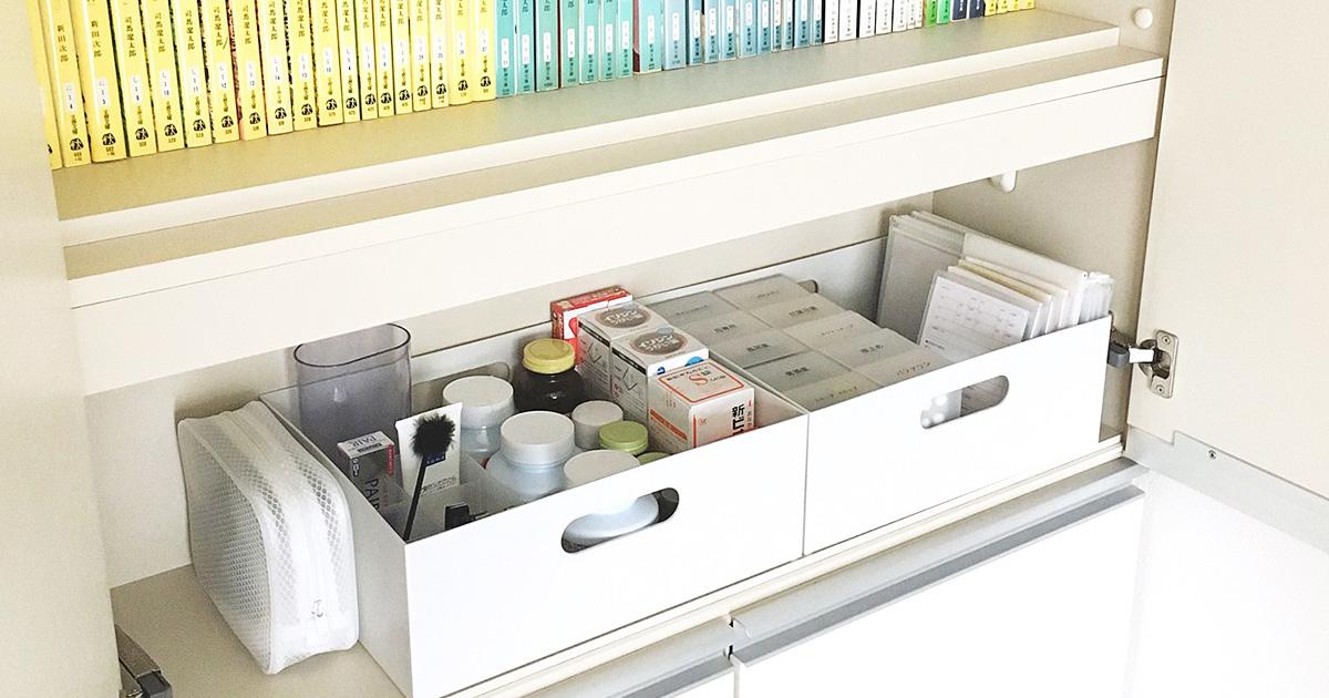 薬の保管場所