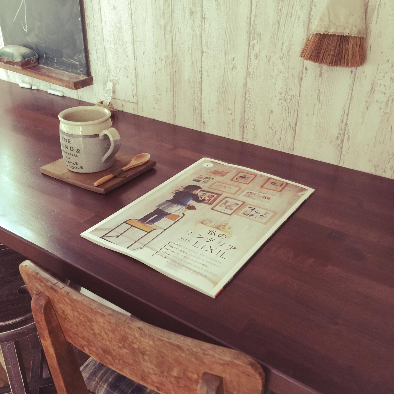 RoomClipユーザーさんの素敵なお家がLIXILの雑誌風カタログに!【PR】