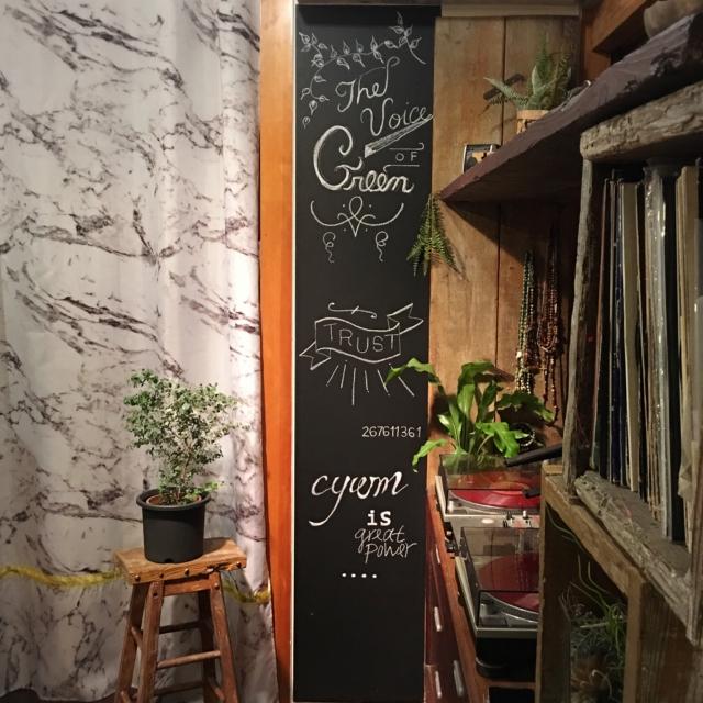 100均黒板アイテムで作る☆カフェ風ディスプレイ見本帳