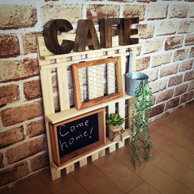 ナチュラルなカフェ風な飾り棚