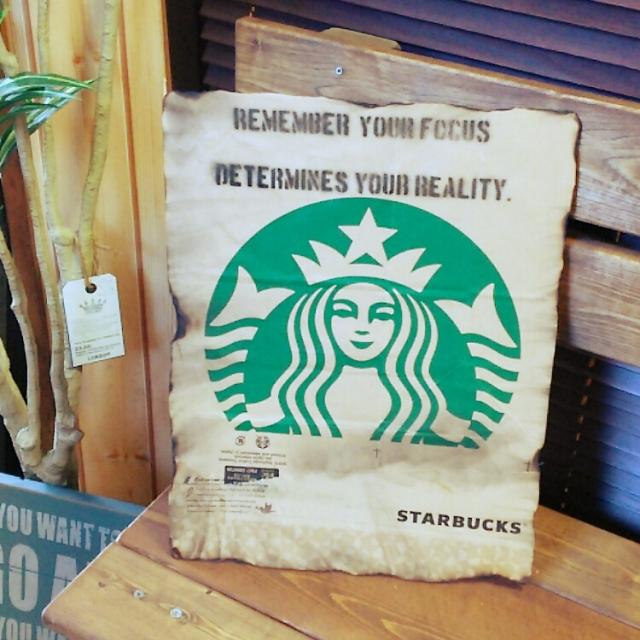 今すぐできる!紙袋リメイクで作るカフェ風スタイル