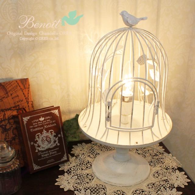 鳥かご風ランプでアンティーク感を