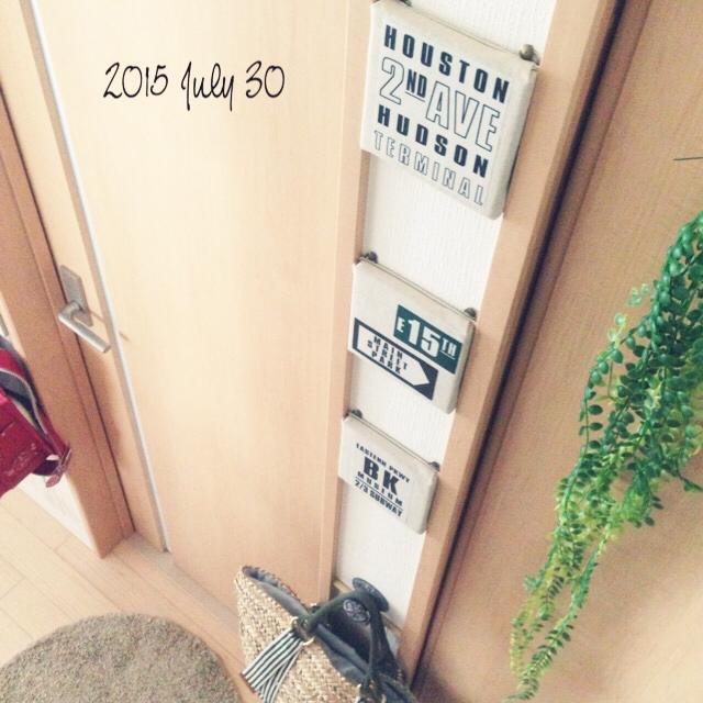狭い壁にピッタリはまるファブリックボード