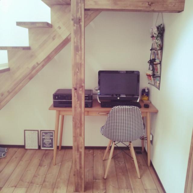 机を置いてパソコン専用の空間に
