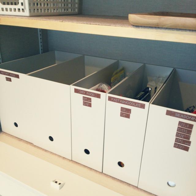 やっぱり万能♪無印良品のファイルボックスでキッチン収納