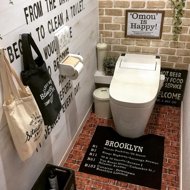 お風呂もトイレも丸ごとコーデ♪ニトリアイテムで空間作り