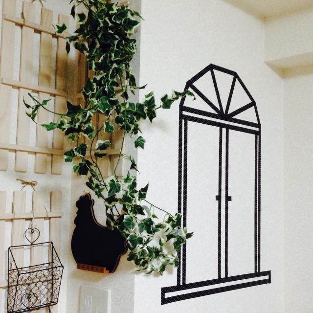 壁に窓が誕生