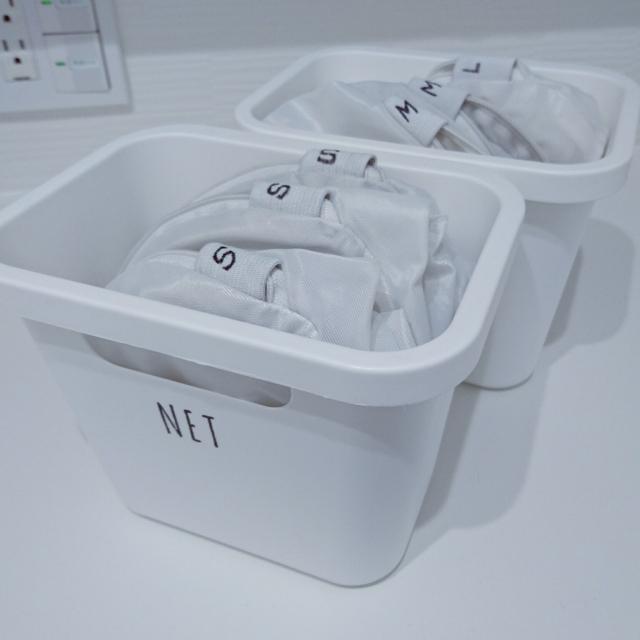どうやってしまうのがおすすめ?洗濯ネット収納方法10選