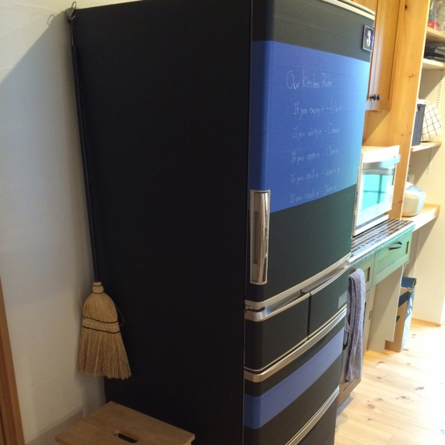 冷蔵庫のリメイク術2