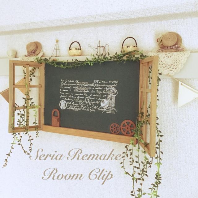 セリアアイテムで作る木枠窓!実例10選