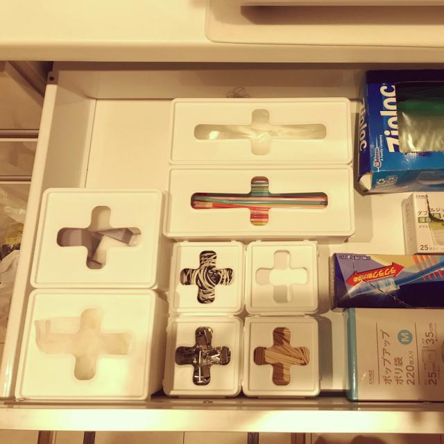 整理整頓がうまくいく☆セリアの開け閉めいらずの整理BOX