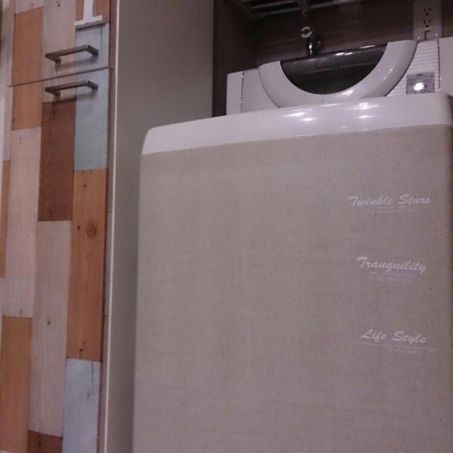 洗濯機のリメイク術