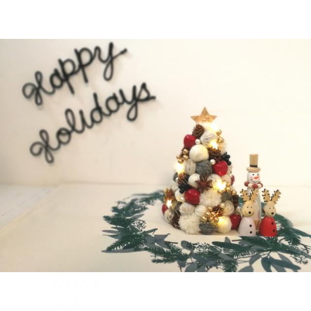 サイズも形も思いのまま☆手作りツリーでクリスマス