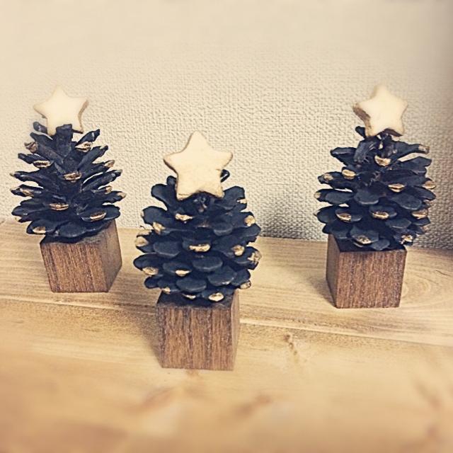 可愛いミニツリーをハンドメイド!クリスマスムードを盛り上げよう♡