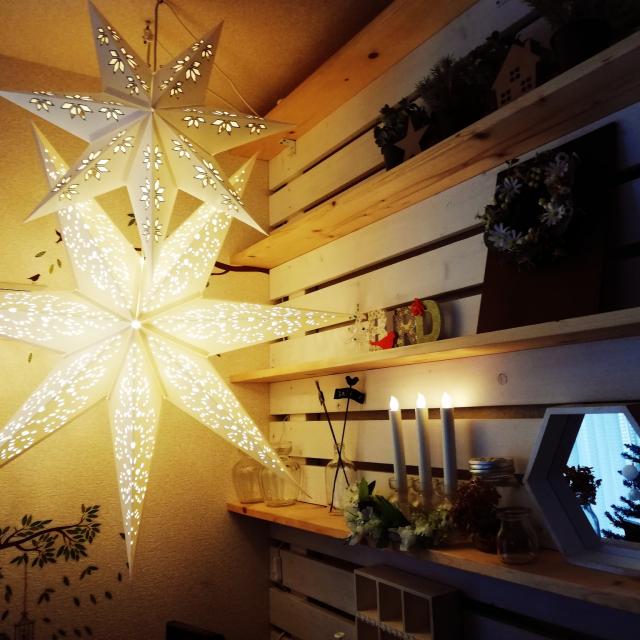 優しい光で暮らしを照らす。見ていても楽しいIKEAの照明