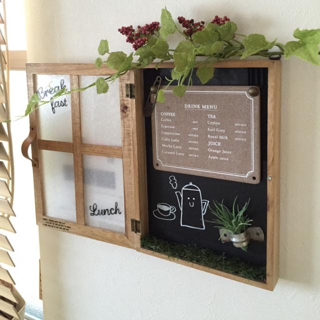 カフェ風インテリアには欠かせない黒板メニューをおしゃれに作っちゃおう♪