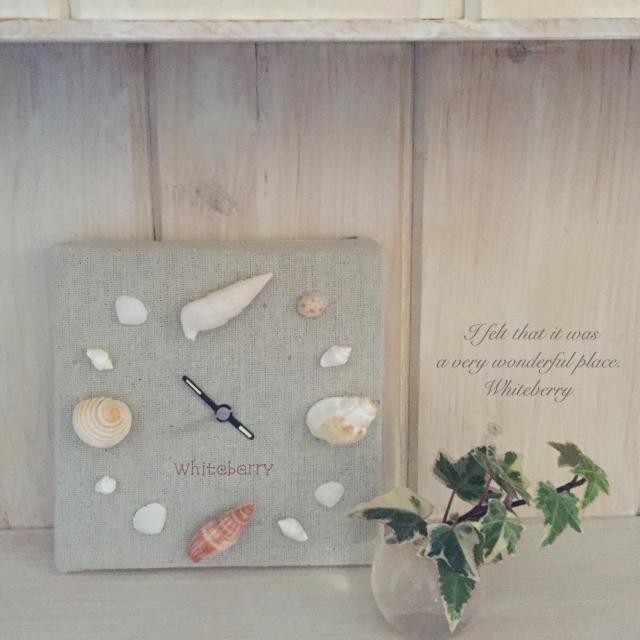 リメイクで楽しむ貝殻のアイデア☆キュートな上品スタイル