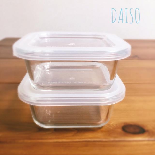 常備菜の保管や冷蔵庫の整理にも♪100均の便利な保存容器