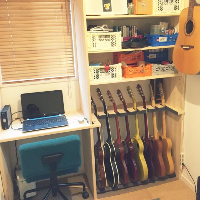 狭いお部屋でのギター収納