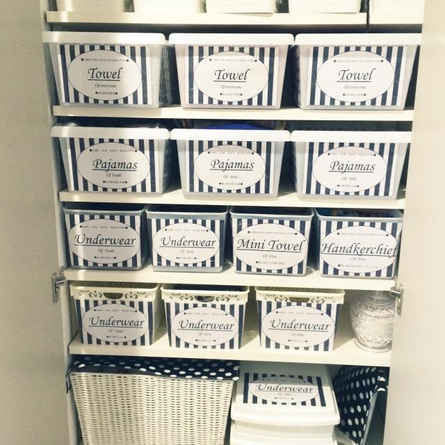 整理整頓に便利!100均のプラスチックかごの実用例12選