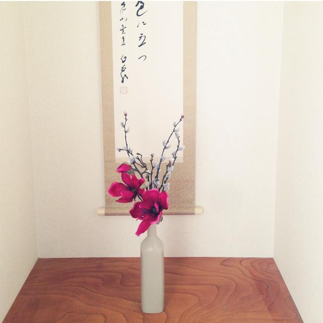 Nagisaさんの花瓶